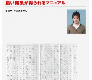 大学受験大平03.jpg